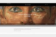 佛 루브르 박물관 소장품 48만점 온라인에 무료 공개