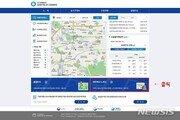 전국 지하철 초미세먼지 농도 실시간 공개한다