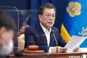 """文정부 北에 인권 문제 제기해야하나 묻자…국민 66.1% """"동의한다"""""""