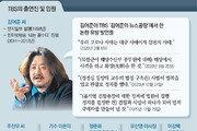 "TBS '편파 논란' 끊이지 않는데… 경기도도 ""라디오 방송 추진"""