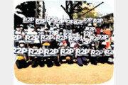 [횡설수설/김선미]미얀마의 R2P 호소