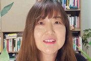 """""""코로나로 못했던 '책 수다'… 인스타그램 등 SNS에서 해요"""""""
