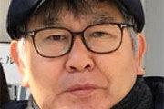 제18회 영랑시문학상에 '윤제림 시집'