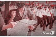 """'시장' 중요성 커진 북한…""""장마당 등 비공식 시장 연구해야"""""""