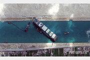수에즈 운하청, 에버 기븐호 좌초로 인한 손실 1조1300억 추정