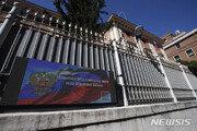 이탈리아서 역대급 간첩 사건…러시아인 2명 추방·군장교 체포