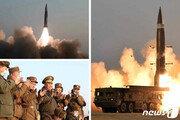 """안보리 대북제재위 """"北 핵·탄도미사일 개발 지속"""""""