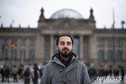 """독일서 의원 출마한 시리아 난민, 결국 철회…""""개인적으로 위협 받았다"""""""