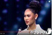 """""""제발 도와달라"""" 미스 미얀마, 3개월간 태국으로 피난…난민 신청할수도"""
