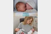 임신 중에 또 임신…3주차로 중복 임신한 英여성