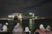이집트 피해 규모만 1조원대…수에즈 운하 마비 책임은 누가?
