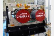 내년 8월 발사 '한국형 달 궤도선' 2030년에 착륙할 후보지 찾는다