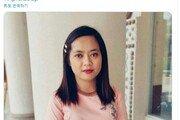 신한은행 미얀마 직원 사망…쿠데타 이후 첫 韓 관련 사망자