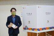 '고3 유권자' 서울 2만3567명, 재보궐선거 당일 투표 출석 인정