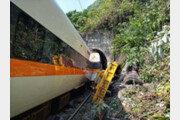 열차 강타한 공사용 트럭…대만 열차 탈선 참사, 최소 41명 사망