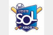 """SSG, '최·신·맥·주' 타선 자랑… 삼성 """"오승환이 추신수 잡을 것"""""""