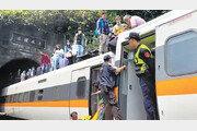 대만 열차 터널속 탈선… 최소 51명 사망