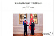 '시진핑 방한' 언급 자꾸 숨기는 中…조기방한은 어렵다?