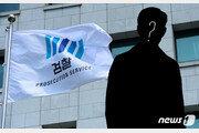'포스트尹' 검찰총장 결정 주요변수…'재보선·이성윤 수사'