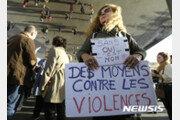 프랑스 스포츠 지도자 421명, 선수 등에 성폭행·추행 혐의 드러나
