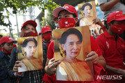 國父 들먹이며 수지 모욕, 역풍 부른 미얀마 군부