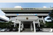 19억 땅 사서 50억 상가부지 받아…투기혐의 前인천시의원 조사
