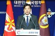 """국방부 """"韓中 2+2 외교·안보 대화 재개되면 적극 임할 것"""""""