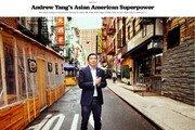 아시아 증오범죄속 첫 아시아계 뉴욕시장 유력