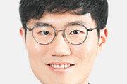 [애널리스트의 마켓뷰]CBDC가 바꿀 금융 환경