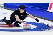 한국 남자 컬링, 세계랭킹 2위 캐나다 격파 '대이변'