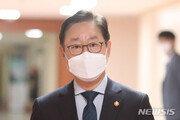 """박범계 """"김학의 사건 내용 유출 묵과 못해""""…조치 예고"""