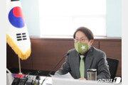 """조희연 """"서울시장 누가 되든 협력사업 큰 영향 없을 것"""""""