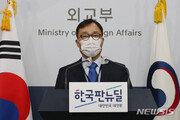 """외교부 """"도쿄올림픽까지 시간 남아…北 참여 기대"""""""