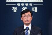 이호승, 7일 최태원·김기문 면담…경제계 대화 순차 진행