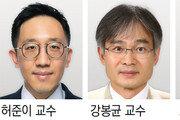 삼성호암상에 허준이 교수 -봉준호 감독 등 6명 선정