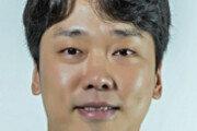 [기자의 눈/서동일]'단체급식 일감 개방' 행사에 기업CEO들 불러세운 공정위
