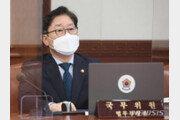 """박범계 """"검찰, '靑의혹 수사' 유출경위 떳떳하면 밝혀라"""""""