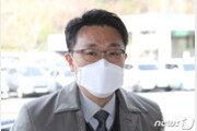 김진욱 '이성윤 특혜조사' 의혹, 안양지청서 수사한다