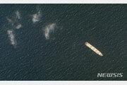 홍해서 이란 화물선 피격…이란, 이스라엘 공격 의심