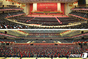 북한 당 세포비서대회 이틀째…조용원 지도로 '모범 사업' 공유