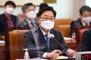 [사설]정권에 불리한 피의사실 유출만 문제 삼는 朴 법무