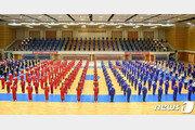 북한, 도쿄올림픽 불참 결정에도 김정은 '체육중시' 일화 소개