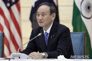 日스가, 中견제 공고화…G7 맞춰 '쿼드' 정상회의 검토