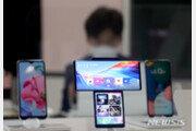 LG전자, 휴대폰 OS 업그레이드 최대 3년 지원