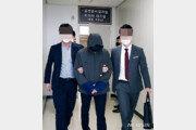 '완주 땅투기 의혹' LH 직원 영장심사…혐의 인정 질문에 '침묵'