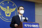 '선거 끝났다'…국수본, 국회의원 땅투기 수사 속도내나