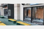 'KBS 곡괭이 난동' 40대, 2심서도 실형…징역 1년6개월