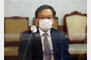 """조남관 """"선거 수사, 공정 신속하게…정치 중립 유지해야"""""""