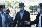 법원, '투기 의혹' 경기도청 전직 공무원 구속영장 발부