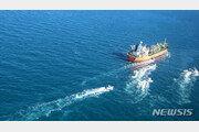 """외교부 """"이란, 한국 선박·선장 오늘 억류 해제"""""""